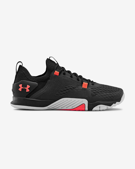 Under Armour TriBase? Reign 2 Tenisky