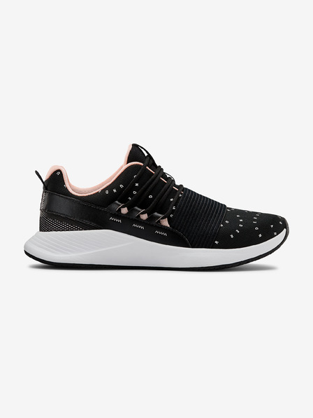 Under Armour Charged Breathe Tenisky
