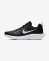 Nike Todos RN Tenisky
