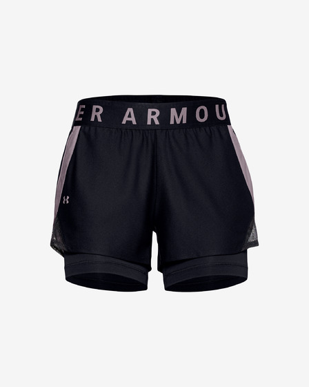 Under Armour Play Up Šortky