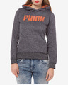 Puma Elevated Trenirka gornji dio