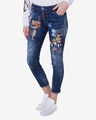 DSQUARED2 Cigarette Jeans
