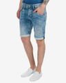 Pepe Jeans Track Short pants