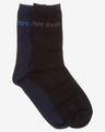 Pepe Jeans Cleo Set of 2 pairs of socks