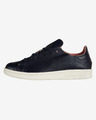 adidas Originals Stan Smith Nude Спортни обувки