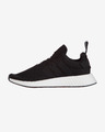 adidas Originals NMD_R2 Sneakers