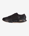Under Armour SpeedForm® AMP 2.0 Tenisky