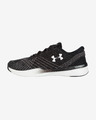 Under Armour Threadborne Push Tenisice