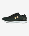 Under Armour Charged Bandit 3 Ombre Tenisice