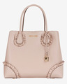 Michael Kors Mercer Gallery Handbag