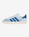 adidas Originals Gazelle Primeknit Superge