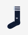 adidas Originals Solid Crew Чорапи 2 чифта