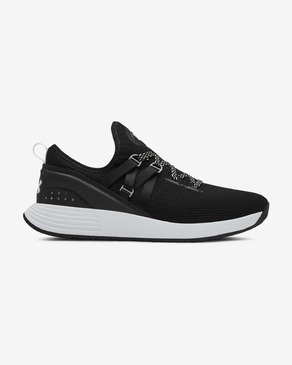 Under Armour Breathe Tenisky