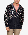 Under Armour Unstoppable Windbreaker Dzseki