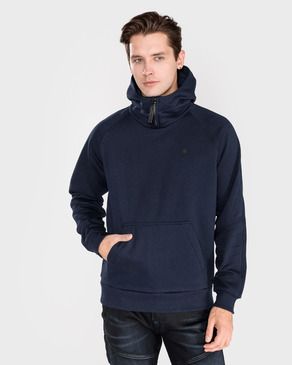 G-Star RAW Cadet Strett Sweatshirt
