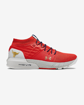 Under Armour Project Rock 2 Tenisky