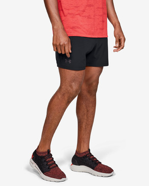 "Under Armour Qualifier WG Perf 5"" Shorts"