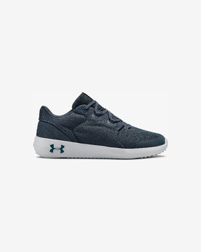 Under Armour Grade School Ripple 2 Otroške superge